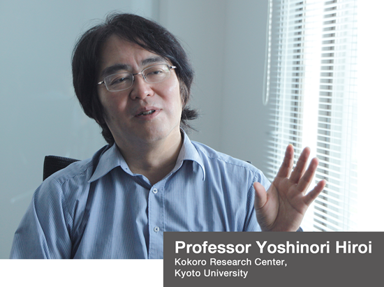 Professor Yoshinori Hiroi, Kokoro Research Center, Kyoto University