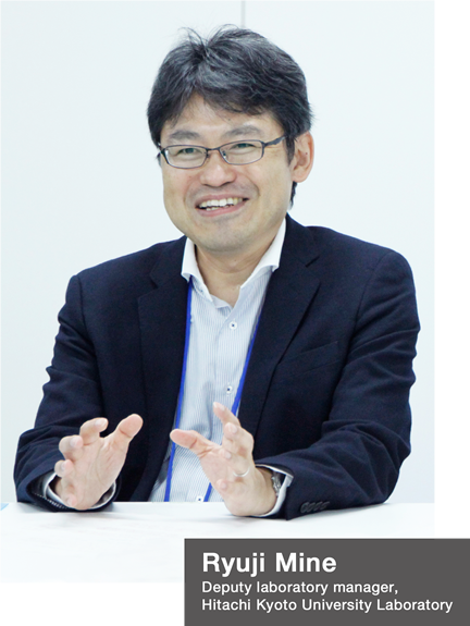 Ryuji Mine, deputy laboratory manager, Hitachi Kyoto University Laboratory