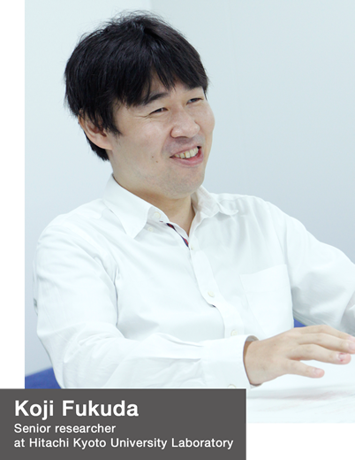 Koji Fukuda, senior researcher at Hitachi Kyoto University Laboratory