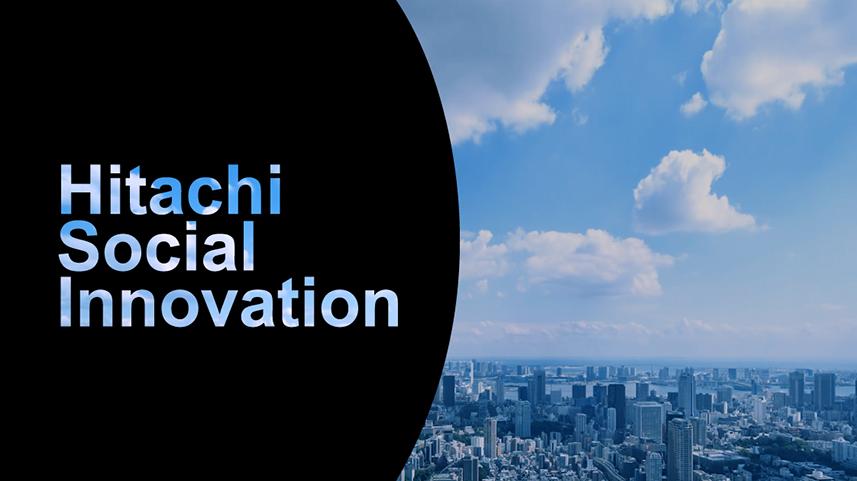 (c) Social-innovation.hitachi